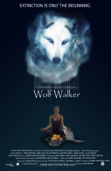Wolf Walker Movie Poster - School|by Tygerwolfe