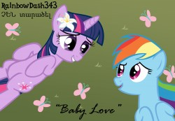 Baby Love|by RainbowDash343