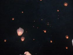 Flying Lanterns~|by BoserWolfs