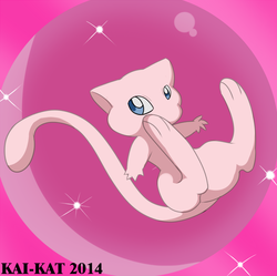 Mew|by KaiKat
